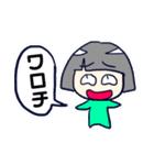 よしよしすたんぷ(めちゃくちゃ煮.)(個別スタンプ:22)