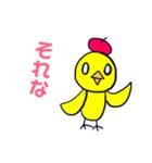 よしよしすたんぷ(めちゃくちゃ煮.)(個別スタンプ:23)