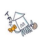 よしよしすたんぷ(めちゃくちゃ煮.)(個別スタンプ:24)
