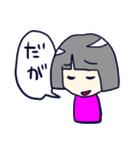 よしよしすたんぷ(めちゃくちゃ煮.)(個別スタンプ:25)