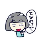 よしよしすたんぷ(めちゃくちゃ煮.)(個別スタンプ:26)