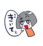 よしよしすたんぷ(めちゃくちゃ煮.)(個別スタンプ:27)