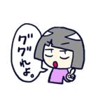 よしよしすたんぷ(めちゃくちゃ煮.)(個別スタンプ:28)