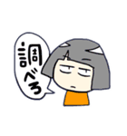 よしよしすたんぷ(めちゃくちゃ煮.)(個別スタンプ:29)