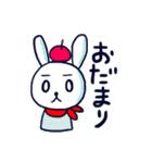 よしよしすたんぷ(めちゃくちゃ煮.)(個別スタンプ:32)