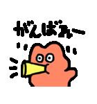 こまるくんとなかまたち(個別スタンプ:05)