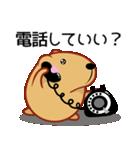 きゃぴばら【気持ちを伝える】(個別スタンプ:05)