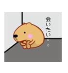 きゃぴばら【気持ちを伝える】(個別スタンプ:08)