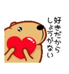 きゃぴばら【気持ちを伝える】(個別スタンプ:12)