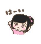 ハピアニあーちゃんのスタンプ(個別スタンプ:01)