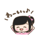 ハピアニあーちゃんのスタンプ(個別スタンプ:02)
