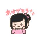 ハピアニあーちゃんのスタンプ(個別スタンプ:05)