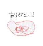 きーちゃんが描いたスタンプ(個別スタンプ:01)