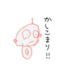 きーちゃんが描いたスタンプ(個別スタンプ:02)