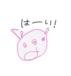 きーちゃんが描いたスタンプ(個別スタンプ:06)