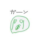 きーちゃんが描いたスタンプ(個別スタンプ:08)