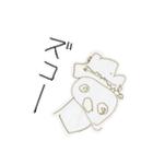 きーちゃんが描いたスタンプ(個別スタンプ:09)