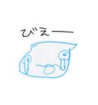 きーちゃんが描いたスタンプ(個別スタンプ:10)