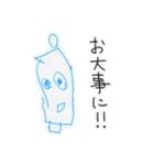きーちゃんが描いたスタンプ(個別スタンプ:12)