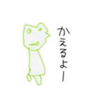 きーちゃんが描いたスタンプ(個別スタンプ:15)