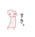 きーちゃんが描いたスタンプ(個別スタンプ:16)