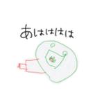 きーちゃんが描いたスタンプ(個別スタンプ:20)