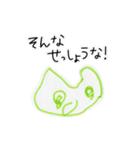 きーちゃんが描いたスタンプ(個別スタンプ:22)