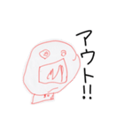 きーちゃんが描いたスタンプ(個別スタンプ:23)