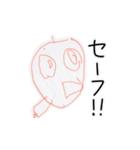 きーちゃんが描いたスタンプ(個別スタンプ:24)
