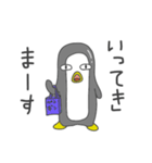 ペンギンのペン太 その1(個別スタンプ:02)