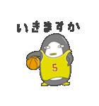 ペンギンのペン太 その1(個別スタンプ:03)