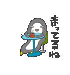 ペンギンのペン太 その1(個別スタンプ:06)