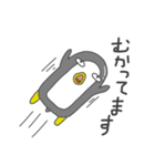 ペンギンのペン太 その1(個別スタンプ:08)