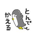 ペンギンのペン太 その1(個別スタンプ:09)