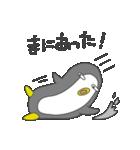 ペンギンのペン太 その1(個別スタンプ:11)