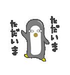 ペンギンのペン太 その1(個別スタンプ:12)