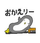 ペンギンのペン太 その1(個別スタンプ:13)