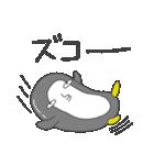 ペンギンのペン太 その1(個別スタンプ:14)