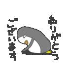 ペンギンのペン太 その1(個別スタンプ:15)