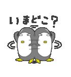 ペンギンのペン太 その1(個別スタンプ:18)