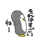 ペンギンのペン太 その1(個別スタンプ:23)