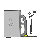 ペンギンのペン太 その1(個別スタンプ:24)