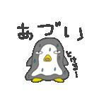 ペンギンのペン太 その1(個別スタンプ:25)
