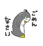 ペンギンのペン太 その1(個別スタンプ:26)