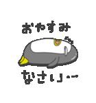 ペンギンのペン太 その1(個別スタンプ:27)