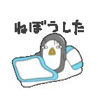ペンギンのペン太 その1(個別スタンプ:28)