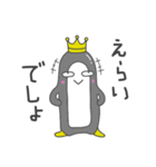 ペンギンのペン太 その1(個別スタンプ:33)