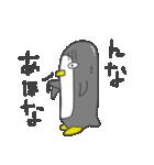 ペンギンのペン太 その1(個別スタンプ:34)