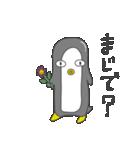 ペンギンのペン太 その1(個別スタンプ:35)