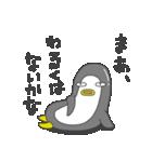 ペンギンのペン太 その1(個別スタンプ:39)